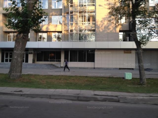 Адрес(а) на фотографии: улица Челюскинцев, 86, Екатеринбург