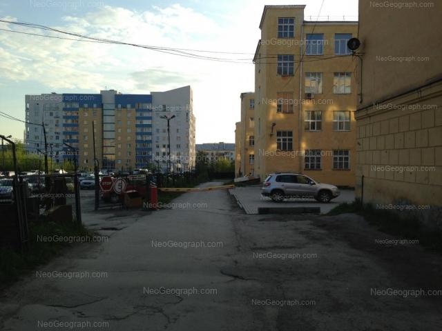 Address(es) on photo: Gagarina street, 35, 35А, Yekaterinburg