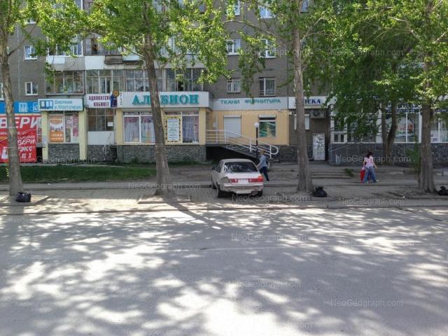 Адрес(а) на фотографии: улица Бебеля, 156, Екатеринбург
