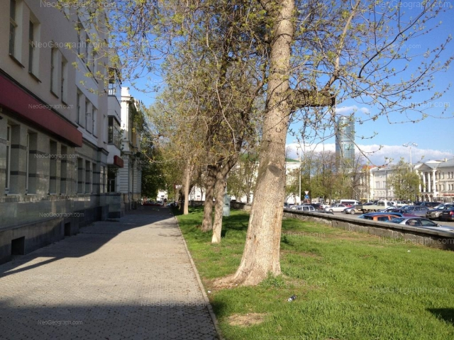 Адрес(а) на фотографии: проспект Ленина, 26, 28, 29, 31, 33, Екатеринбург