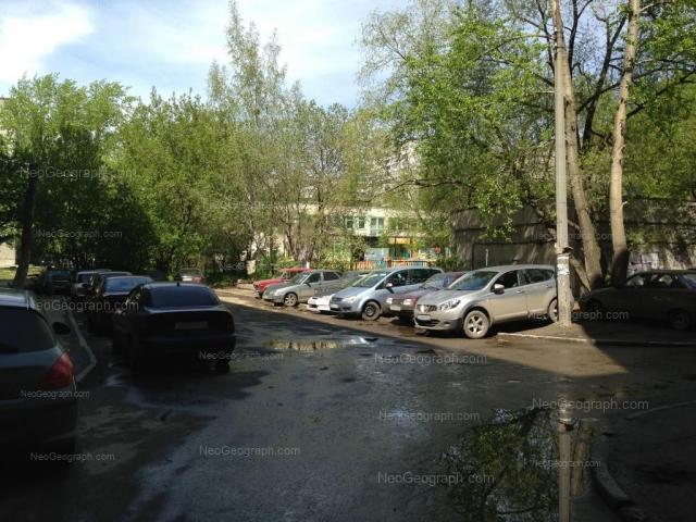 Адрес(а) на фотографии: Автомагистральная улица, 11а, Екатеринбург