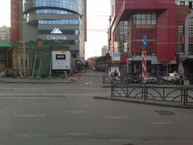 View to the building of the Business center the Suvorov, Radischeva Street, 6А, Yekaterinburg