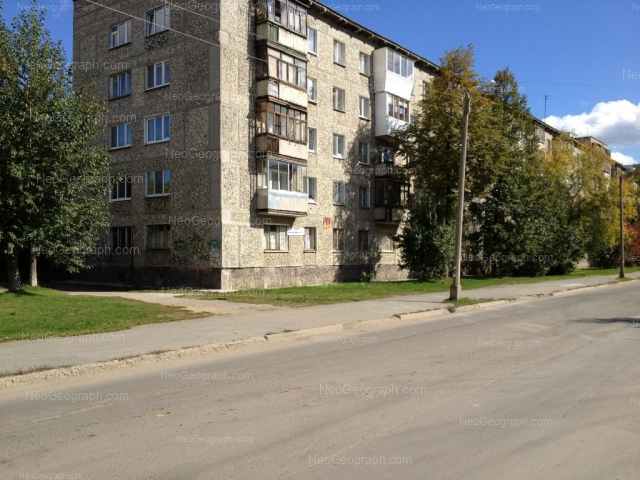 Address(es) on photo: Kommunisticheskaya street, 4, Yekaterinburg