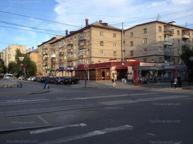 Адрес(а) на фотографии: улица Короленко, 8, 8а, 10, 14, Екатеринбург