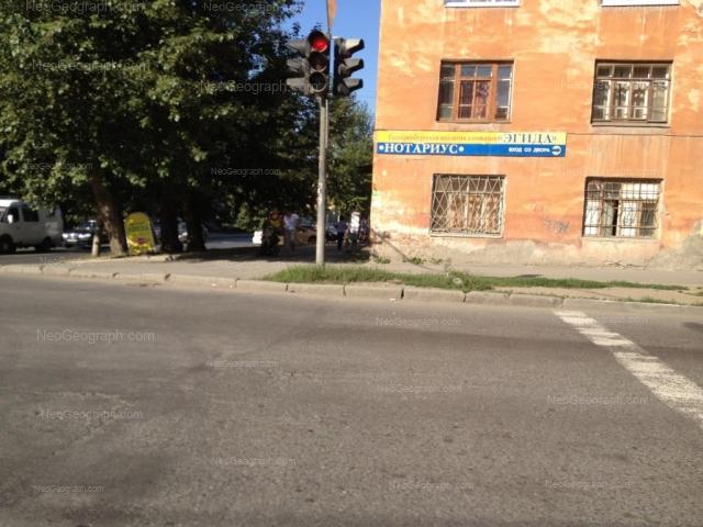 Адрес(а) на фотографии: улица Азина, 18, 21, Екатеринбург