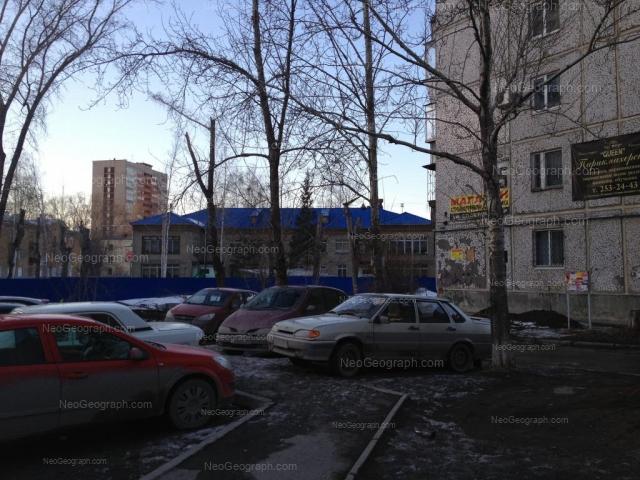Address(es) on photo: Uchiteley street, 1, 2а, 3, Yekaterinburg