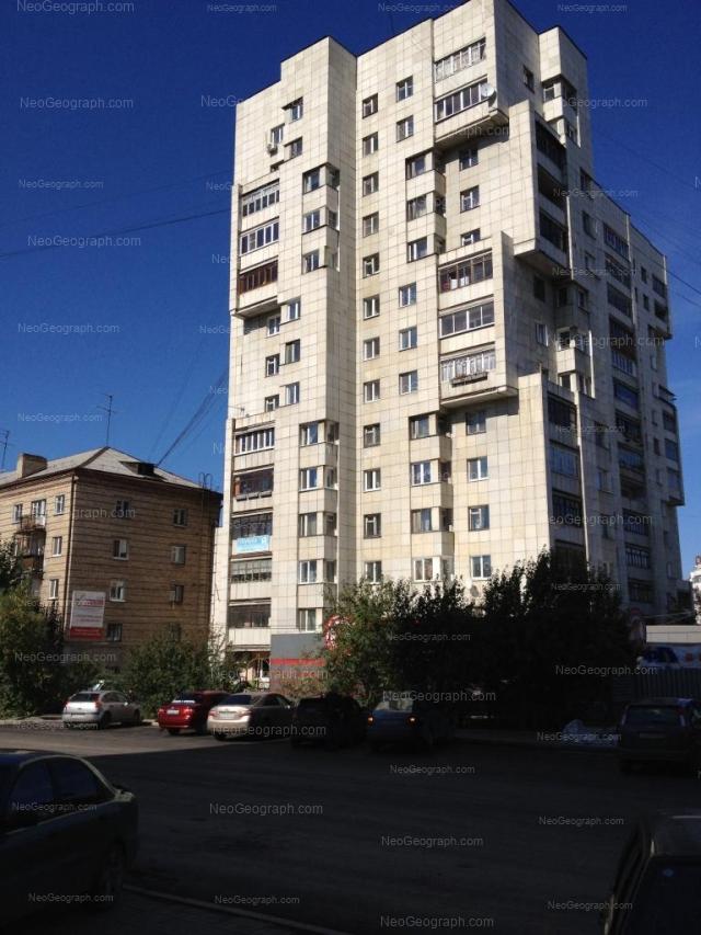 Адрес(а) на фотографии: улица Красных Командиров, 1, 1А, 1б, Екатеринбург