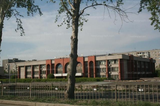 Address(es) on photo: Nachdiva Onufrieva street, 46, 47, Yekaterinburg