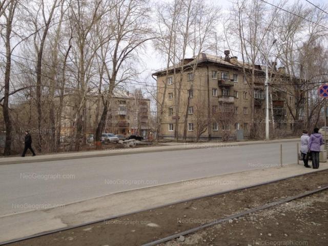 Адрес(а) на фотографии: улица Блюхера, 87, Екатеринбург