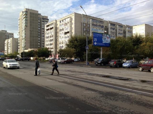 Адрес(а) на фотографии: улица Викулова, 32А, 32Б, Екатеринбург