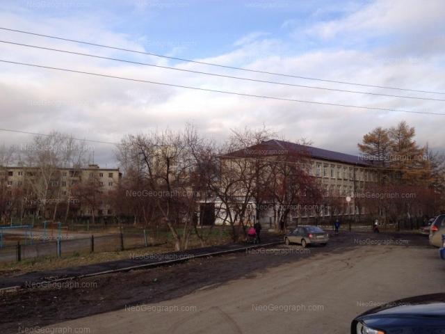 Address(es) on photo: Mramorskaya street, 34/1, Yekaterinburg