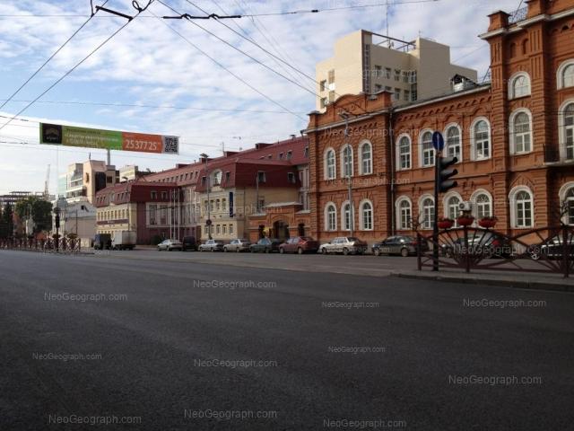 Адрес(а) на фотографии: улица Карла Либкнехта, 3, 5, 9, Екатеринбург