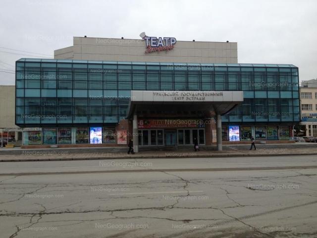 Адрес(а) на фотографии: улица 8 Марта, 15, Екатеринбург