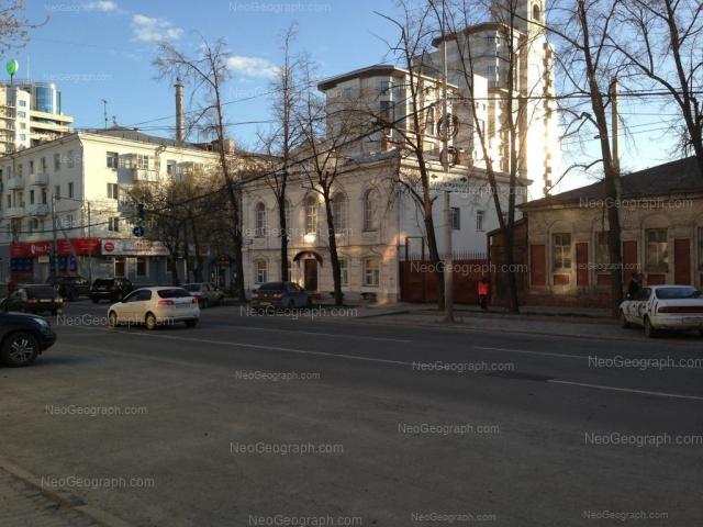 Адрес(а) на фотографии: улица Розы Люксембург, 36, 38, 40, Екатеринбург