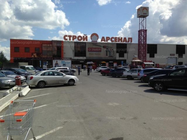 Адрес(а) на фотографии: Дублёр Сибирского тракта, 6, Екатеринбург