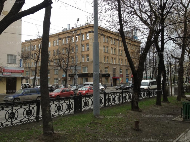 Адрес(а) на фотографии: проспект Ленина, 50, 50а, 52/1, Екатеринбург