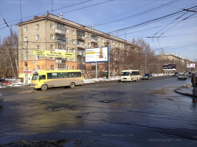 Адрес(а) на фотографии: Академическая улица, 27, Екатеринбург