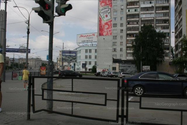 Адрес(а) на фотографии: улица Свердлова, 6, 8, 11А, Екатеринбург
