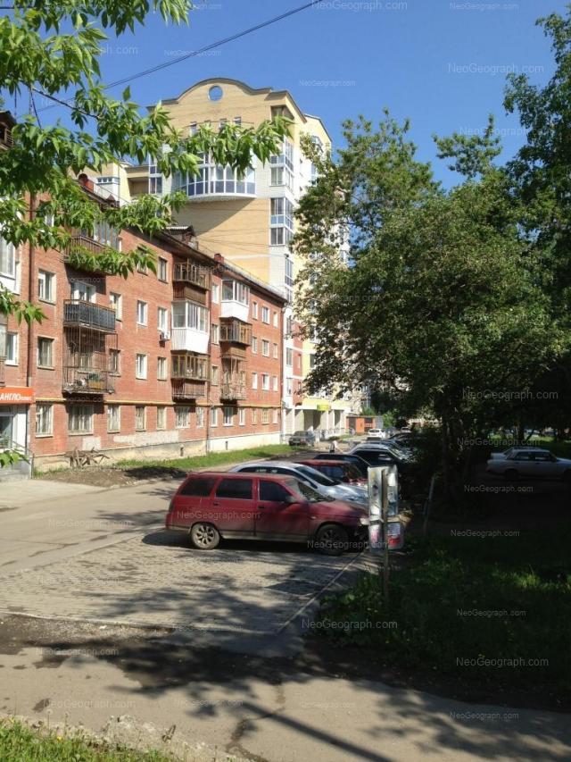 Адрес(а) на фотографии: Садовая улица, 5, 7, Екатеринбург