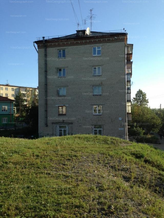 Адрес(а) на фотографии: улица Ползунова, 26Б, Екатеринбург
