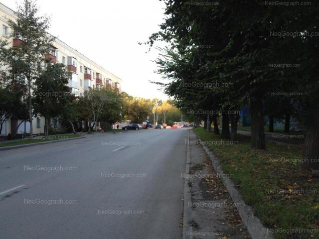 Address(es) on photo: Mamina-Sibiriaka street, 2, Yekaterinburg