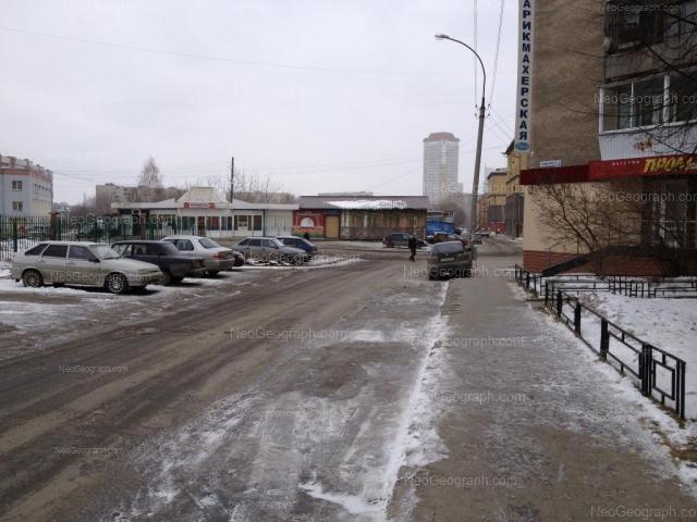 Адрес(а) на фотографии: улица Одинарка, 2Г, 6, Екатеринбург