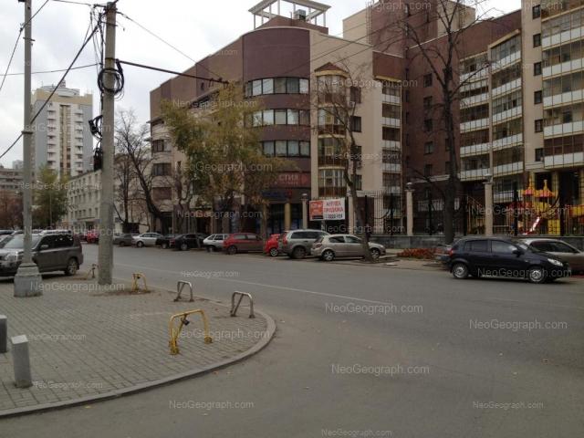 Адрес(а) на фотографии: улица Белинского, 32, 34, Екатеринбург