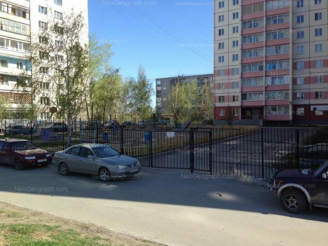 Адрес(а) на фотографии: Ангарская улица, 50, 50а, 52/1, Екатеринбург