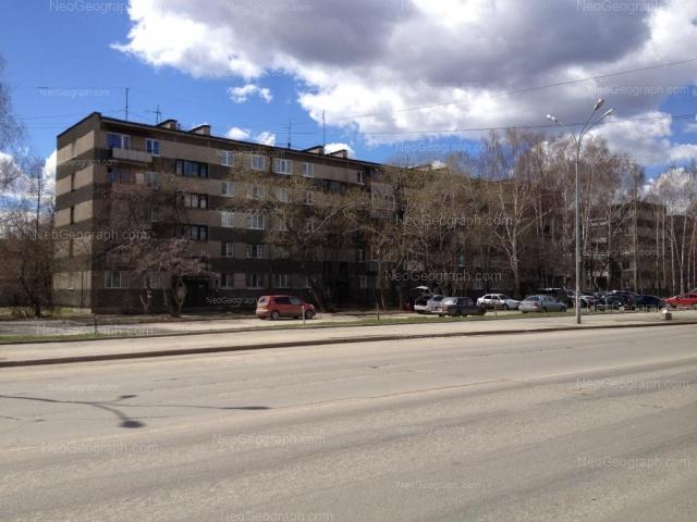 Адрес(а) на фотографии: Сортировочная улица, 18, Екатеринбург