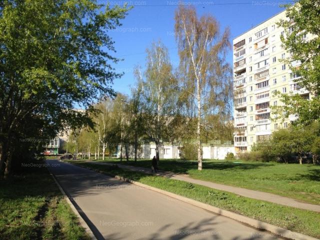 Адрес(а) на фотографии: улица Академика Бардина, 34, 37, Екатеринбург