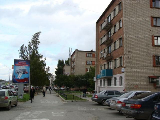 Адрес(а) на фотографии: Ясная улица, 1/4, 1/5, 1/7, Екатеринбург