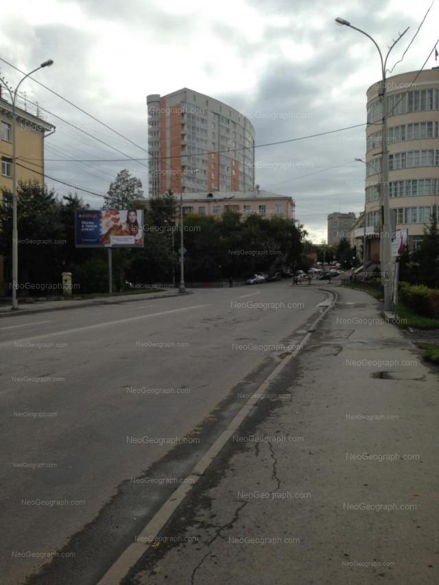 Address(es) on photo: Malisheva street, 2Б, 4, 4Б, Yekaterinburg