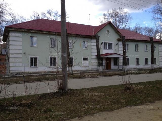 Address(es) on photo: Klubniy lane, 3, Yekaterinburg