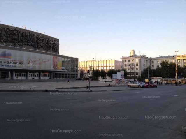 Address(es) on photo: Lenina avenue, 1, Yekaterinburg