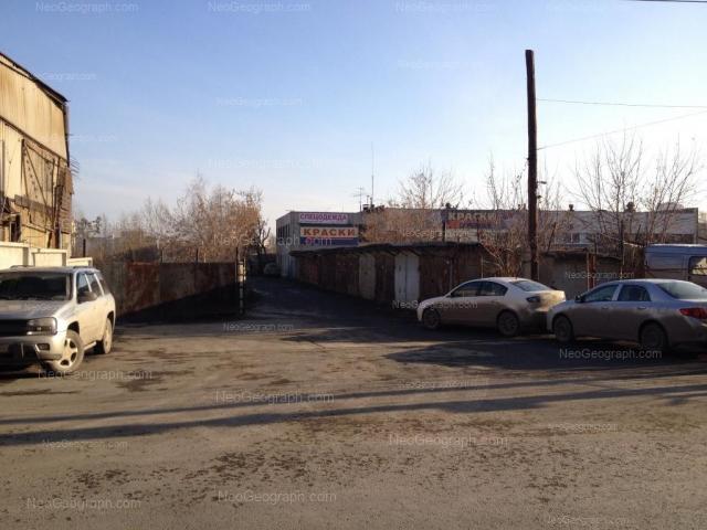 Адрес(а) на фотографии: Черкасская улица, 9/1, Екатеринбург