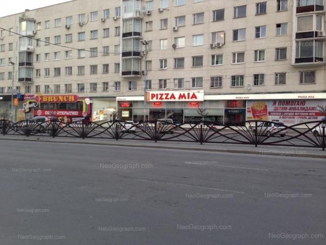 Адрес(а) на фотографии: улица Карла Либкнехта, 18, Екатеринбург
