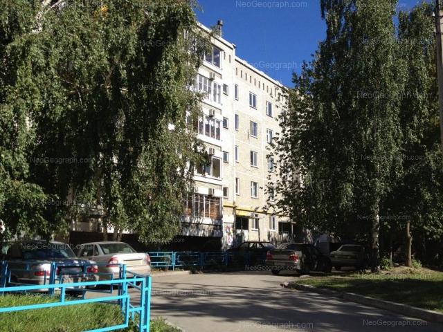 Адрес(а) на фотографии: Хрустальная улица, 35, Екатеринбург