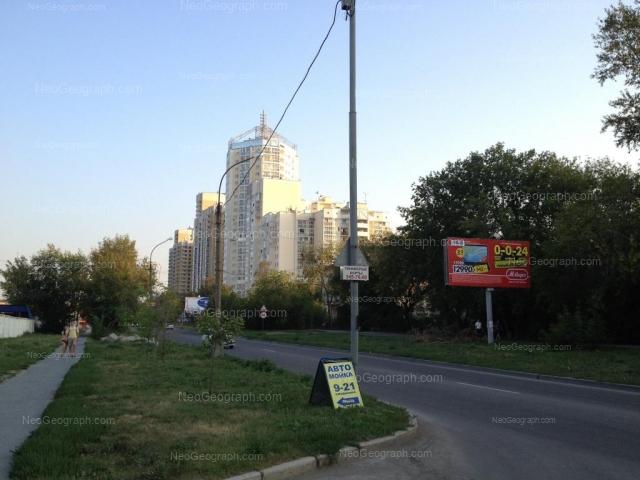 Адрес(а) на фотографии: Комсомольская улица, 74, 76, 78, Екатеринбург