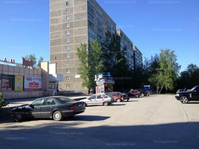 Адрес(а) на фотографии: улица Чкалова, 139, 141, 143, 145, Екатеринбург
