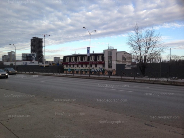 Address(es) on photo: Mashinnaya street, 1, Yekaterinburg