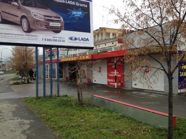 Адрес(а) на фотографии: улица Белинского, 246, Екатеринбург
