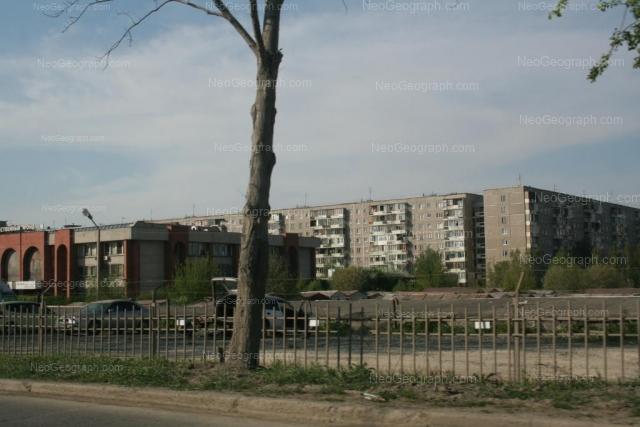 Address(es) on photo: Nachdiva Onufrieva street, 46, 47, 50, Yekaterinburg