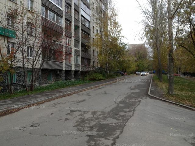 Адрес(а) на фотографии: Восточная улица, 84В, Екатеринбург