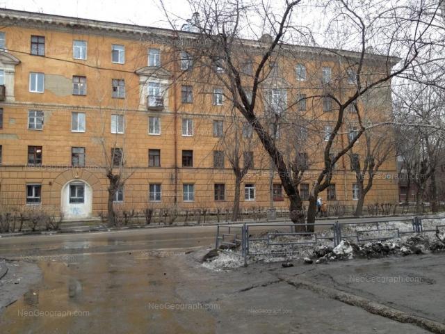 Адрес(а) на фотографии: улица Бабушкина, 20, Екатеринбург