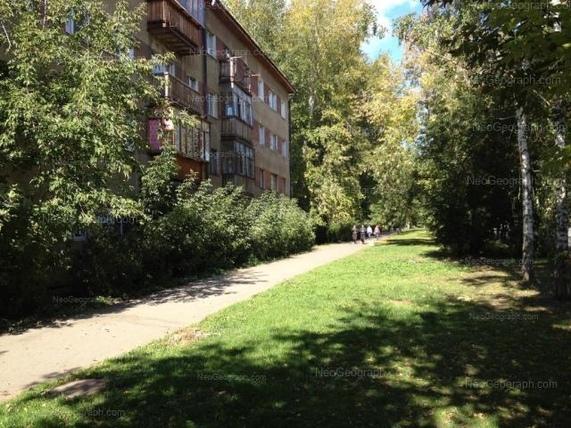 Адрес(а) на фотографии: проспект Космонавтов, 63, Екатеринбург