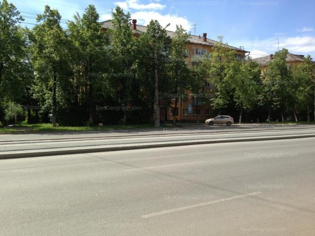 Address(es) on photo: Mashinostroiteley street, 57, 59, Yekaterinburg