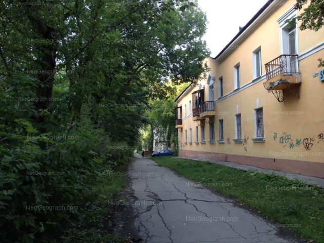 Адрес(а) на фотографии: улица Гагарина, 57, 59, Екатеринбург