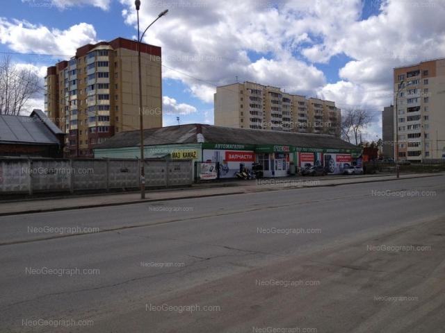Адрес(а) на фотографии: Билимбаевская улица, 3, 5, 7, Екатеринбург