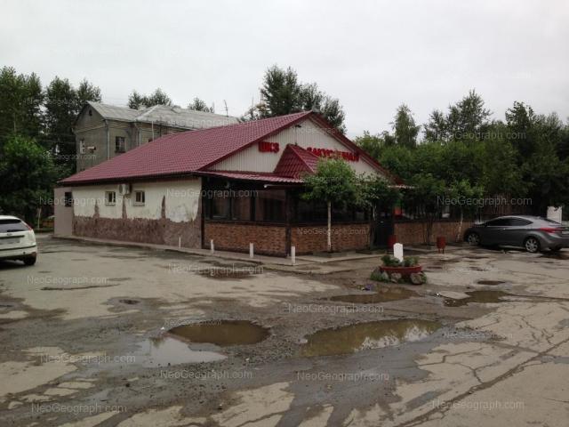 Адрес(а) на фотографии: переулок Осоавиахима, 102, Екатеринбург