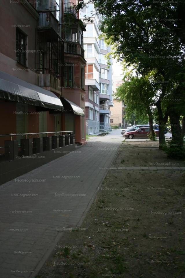 Адрес(а) на фотографии: улица Мира, 12, 16, 18, Екатеринбург
